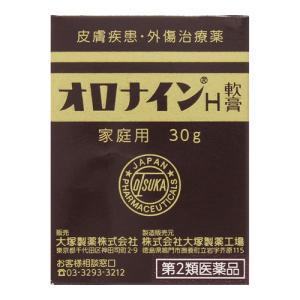 【第2類医薬品】[大塚製薬]オロナインH軟膏 30g