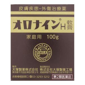 【第2類医薬品】[大塚製薬]オロナインH軟膏 100g