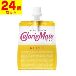 [大塚製薬]カロリーメイトゼリー アップル味 ...の関連商品1