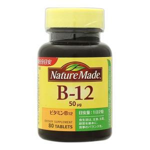 [大塚製薬]ネイチャーメイド ビタミンB12 (80粒)