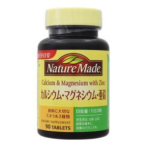 [大塚製薬]ネイチャーメイド カルシウム・マグネシウム・亜鉛 90粒