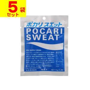 [大塚製薬]ポカリスエット 1L用 粉末 74...の関連商品1