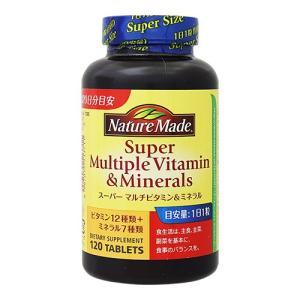 [大塚製薬]ネイチャーメイド スーパーマルチビタミン&ミネラル 120粒