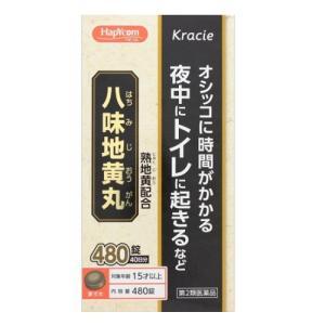 【第2類医薬品】[クラシエ]八味地黄丸A 480錠/疲れ/かすみ目/下肢痛/頻尿/排尿困難