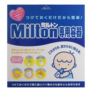 [杏林製薬]ミルトン 専用容器 P型 4L