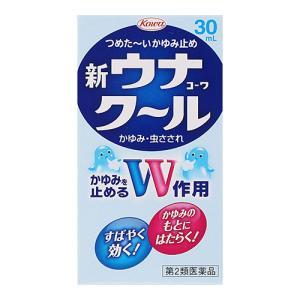 【第2類医薬品】[興和]新ウナコーワクール 30ml