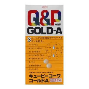 キューピーコーワゴールドA 180錠【指定医薬部外品】