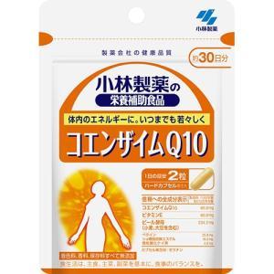 コエンザイムQ10(60粒)約30日分...