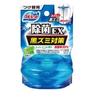 [小林製薬]液体ブルーレットおくだけ除菌EX ス...の商品画像