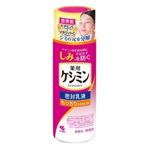 [小林製薬]ケシミン 密封乳液 130ml