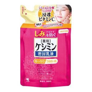 [小林製薬]ケシミン 密封乳液 詰替え 115ml