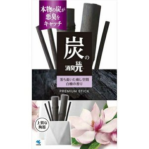 [小林製薬]炭の消臭元 白檀の香り 50ml