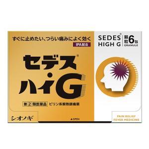 【第(2)類医薬品】[塩野義製薬]セデス ハイG 12包【お...