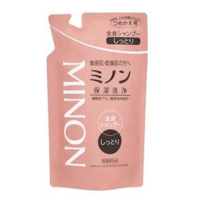 [第一三共ヘルスケア]ミノン 全身シャンプー しっとりタイプ 詰替え 380mL/敏感肌/乾燥肌/保湿洗浄
