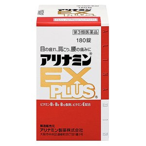 【第3類医薬品】[タケダ]アリナミンEXプラス 180錠[送...