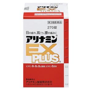 【第3類医薬品】[武田薬品(タケダ)]アリナミンEXプラス 270錠