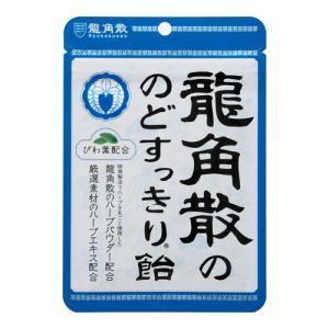 [龍角散]龍角散ののどすっきり飴 100gの関連商品9