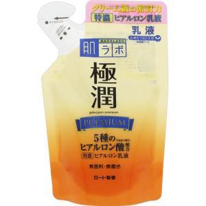[ロート製薬]肌ラボ 極潤プレミアム ヒアルロン乳液  詰替え 140mL/ヒアルロン酸/保湿