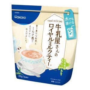 [和光堂]牛乳屋さんのロイヤルミルクティー 260g/袋/紅茶|zagzag