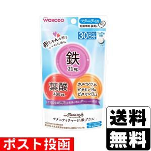 【送料無料】/サプリメント/葉酸/妊娠中期/妊娠後期