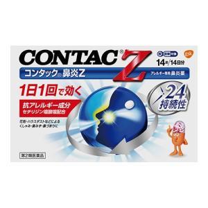 【第2類医薬品】【セ税】コンタック鼻炎Z 14錠