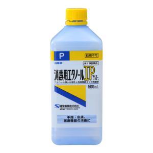 【第3類医薬品】[健栄製薬]消毒用エタノールIP 500ml/皮膚消毒/器具消毒...
