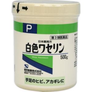 【第3類医薬品】[健栄製薬]日本薬局方 白色ワセリン ソフト 500g