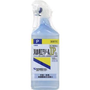 【第3類医薬品】[健栄製薬]消毒用エタノールIP スプレー式 500ml