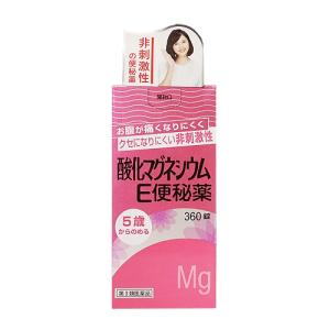 第3類医薬品 健栄製薬 酸化マグネシウムE便秘薬 360錠 おひとり様3個まで の商品画像|ナビ