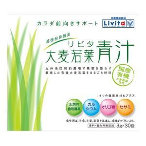 [大正製薬] リビタ大麦若葉青汁 (3g×30袋入り)