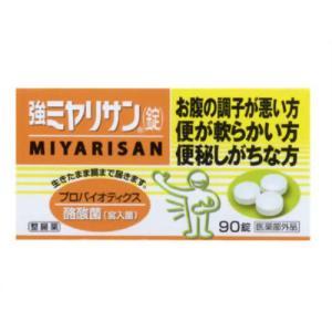強力ミヤリサン 90錠【指定医薬部外品】