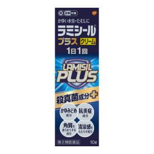 【第(2)類医薬品】【セ税】ラミシールプラス クリーム 10g