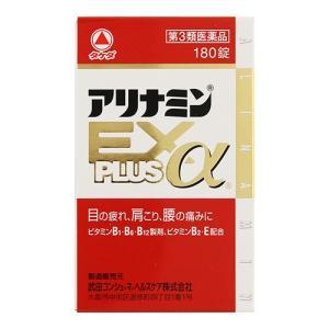 【第3類医薬品】[タケダ]アリナミンEXプラスアルファ 18...