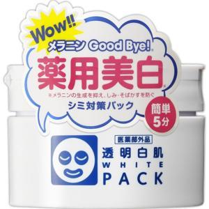 透明白肌 薬用ホワイトパックN 130g/メラニン/美白