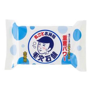 [石澤研究所]毛穴撫子 男の子用 重曹つるつる石鹸 155g