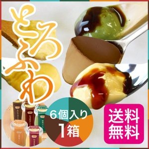プリン 5種 セット 紅はるか & 安納芋 & 抹茶 & シ...