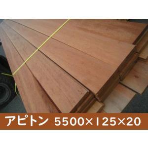 ■商品番号  1-75 ■商品名 長さ5.5m 無垢 アピトン フローリング材 床材 トラック荷台 ...