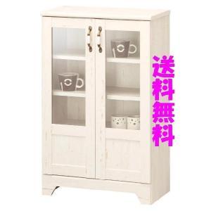 【組立済み/完成品】  木製ガラスキャビネット*アンティーク風フレンチカントリー   送料無料