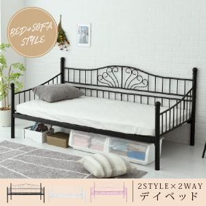 ■商品説明  昼はソファ、夜はベッドと、2つのスタイルで使えるアンティーク調のデイベッド。ロートアイ...