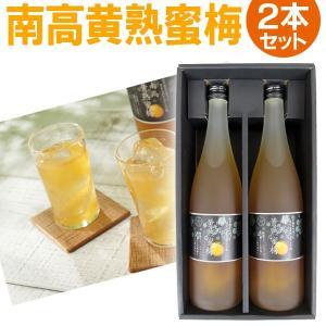 完熟した南高梅を使用したアプリコットのようなフルーティーな味わいの濃厚梅ドリンクです。 着色料や香料...