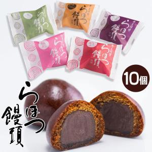 沖縄県産の黒糖を使った生地にあんを包み込み、米油でカリッと香ばしく揚げました。 外はカリッと中はしっ...