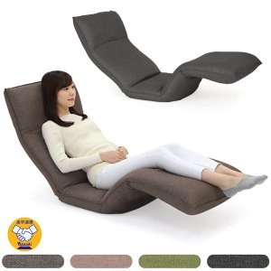 座椅子 産学連携 中立姿勢でくつろげる 腰に優しい 脚上げ寝椅子2 PC300 ヤマザキ リクライニング 座いす 日本製|zaisu-yamazaki