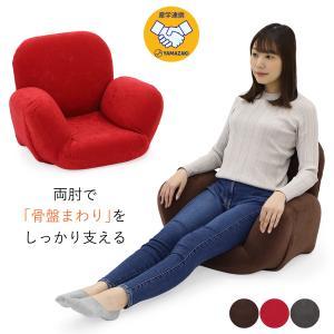 座椅子 産学連携 美姿勢サポート座椅子 PC300 ヤマザキ リクライニング 座いす 日本製|zaisu-yamazaki