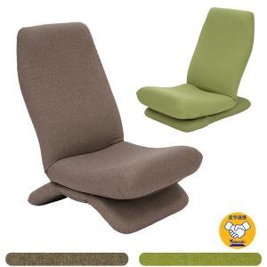 姿勢ケア フレックスチェア (ハイバック)(ヤマザキ) 座椅子 リクライニング 日本製 国産|zaisu-yamazaki