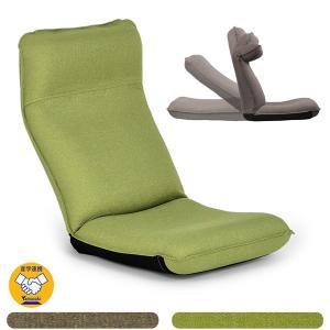 座椅子 産学連携 ヘッドレスト付き座椅子 CBC-313 ヤマザキ リクライニング 座いす 日本製|zaisu-yamazaki