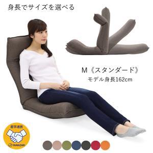 座椅子 産学連携 リラックス座椅子 FR CBC313 ヤマザキ リクライニング 座いす 日本製|zaisu-yamazaki