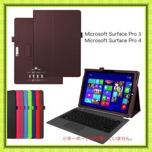 Microsoft Surface Pro 4 Microsoft Surface Pro3 Sur...