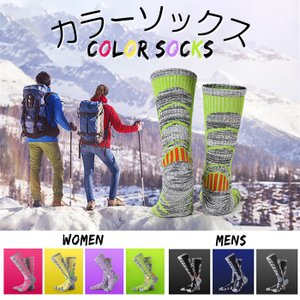 登山やウィンタースポーツ用靴下 スノボー スキー用ハイソックスR-BAO 秋冬用 ハイソックス 靴下...