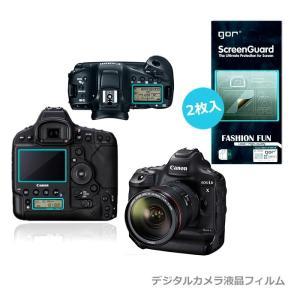 液晶保護フィルム Canon 1DX MARK II 専用 デジタルカメラ用 保護フィルム クリア ...