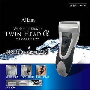 電気シェーバー 水洗いOK ひげそり 2枚刃ひげ剃り 電気カミソリ 2枚刃 トリマー刃付|zak-kagu